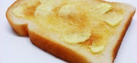 butter oder margarine