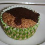 Leckeres Low Carb Muffins Rezept - Lecker und einfach!