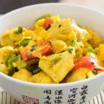 Blitzschnelles Low Carb Hähnchen Curry